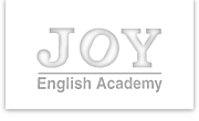 帯広の英会話教室・英語学校|JOY(ジョイ)